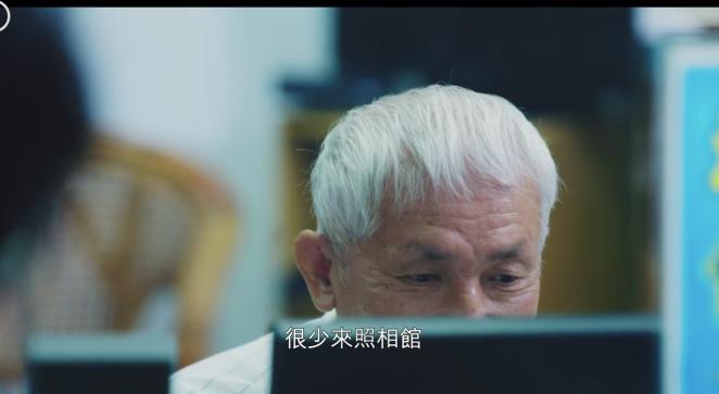 Screen Shot 2018-06-21 at 8.32.09 PM.png
