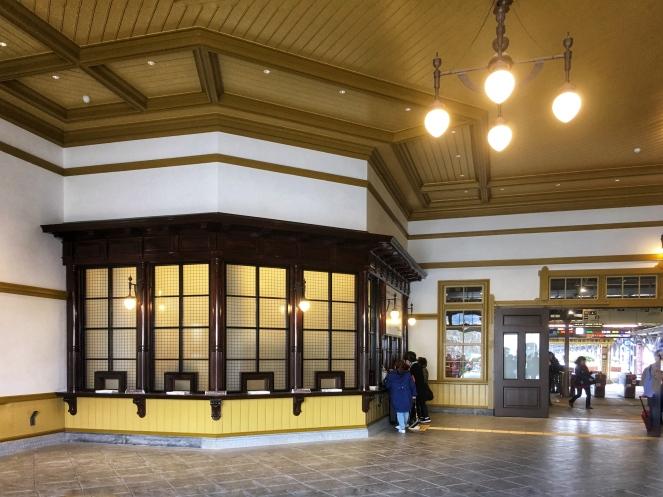 Moji train station.jpg
