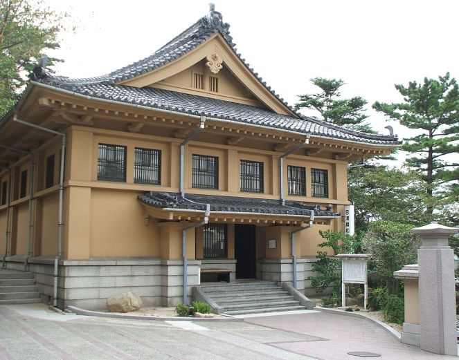 Memorial Museum of Shunpanro.jpg
